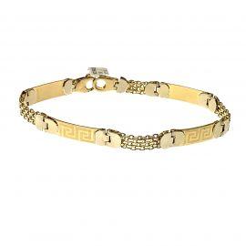 18ct Ladies Greek Key Design Bracelet