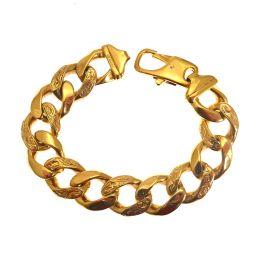 Second Hand 9ct Gold Plain & Patterned Curb Bracelet