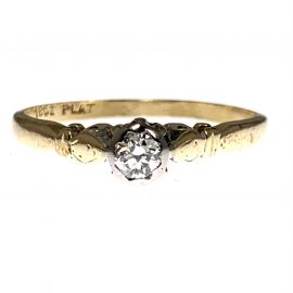 Pre-Loved 18ct Gold Diamond Engagement Ring